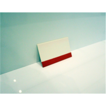 Simító kártya üvegfólia és kijelző fólia felrakáshoz