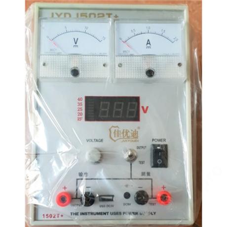szerszám - tápegység JYD 1502T+