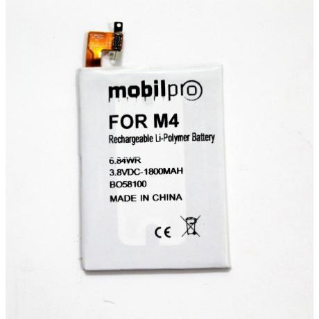 akkumulátor HTC M4 \ M7 mini !AKCIÓS!