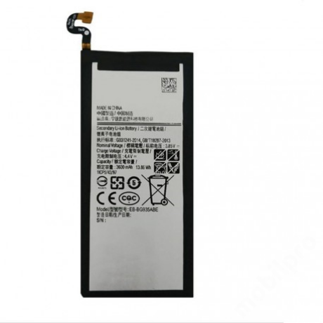 akkumulátor Samsung G935 S7 Edge