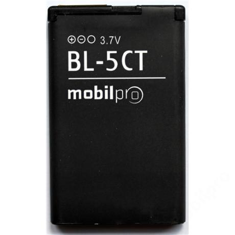 akkumulátor Nokia  BL-5CT