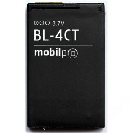 akkumulátor Nokia  BL-4CT
