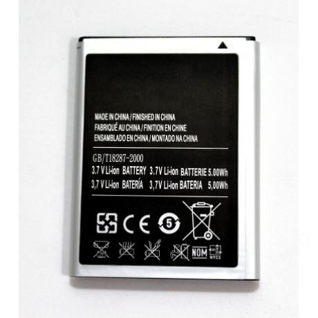 akkumulátor Samsung N7000 Note MP !AKCIÓS!