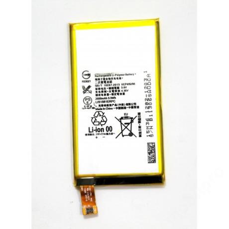 akkumulátor Sony Z3 compact !AKCIÓS!