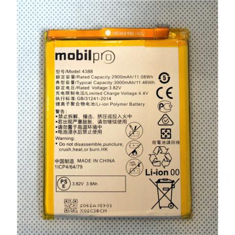 akkumulátor Huawei Honor 5C - 7A - 8 - Y7 Prime HB366481ECW