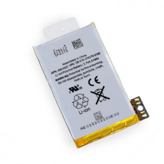 akkumulátor iPhone 3G - iPhone 3GS Li-Ion 1220mAh *