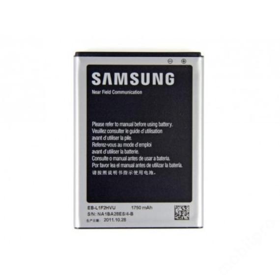 akkumulátor Samsung i9250 Nexus AAA Li-Ion 2100mAh